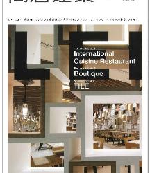 【PR情報】商店建築「店舗建材・設備 '14秋/内・外装材」号に、 パリトーンが掲載されました