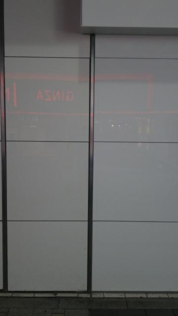 商業施設の外壁補修に結晶化ガラスパリトーン