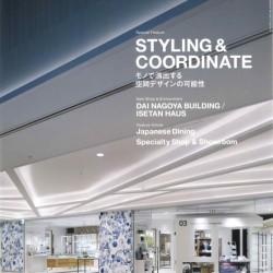 【PR情報】商店建築2016年7月号にパリトーンが掲載されました