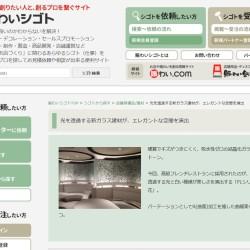 nigiwai-shigoto-2-01