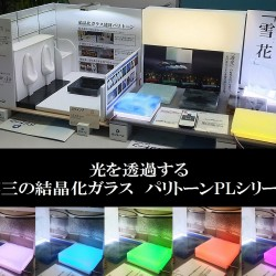 【PR情報】乃村工藝社東京本社様にパリトーンが展示されました