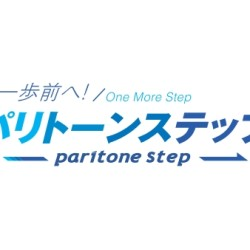paritone_steplogo3