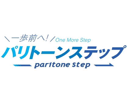 paritone_steplogo3