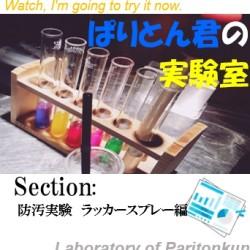 lab_003-1