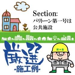 select_001