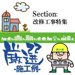 select_004