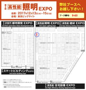 2017_map