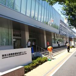 【納入事例】■プロジェクト名/横浜市 公共施設■シリーズ名/パリトーンPSシリーズ−ベージュ(M15)■用途/汚垂石