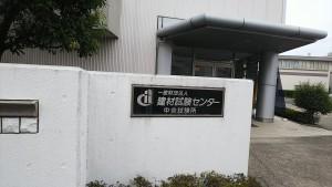 DSC_1993