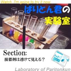 lab_006